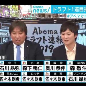 井口さんのゴッドハンドキターーーーーー!!!!!!