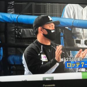 立川さん 鳥越コーチに「半沢直樹なんですよ!」関口「ん?」