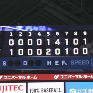 藤原君とぐっさんの ホームランで 逆転勝利!!2位まで0、5ゲーム!