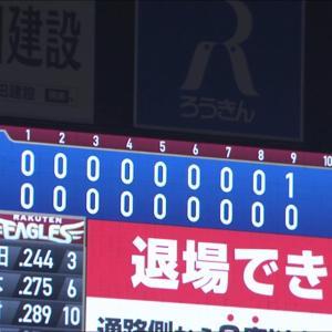 同一カード 3タテ!キターwwwww  チーム4連勝!!
