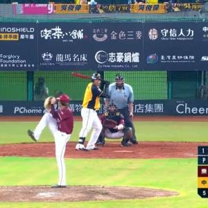 チェンの礼儀正しさが 台湾で話題に!!