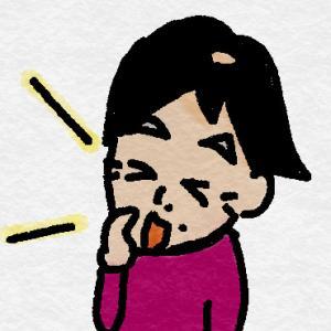 +ドメステック・セールスマン!!①+