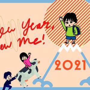 +謹賀新年☆2021☆息子は小学生!?+
