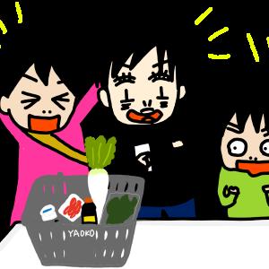 +せこせこ家族、ヤオコーで発狂!+