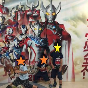 +ウルトラマンフェスティバル2019!!前編+
