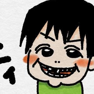 +サメの歯をもつ息子+