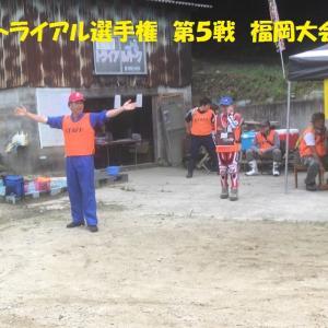 九州選手権 R5 福岡大会