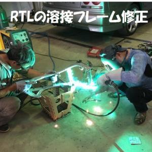 RTLマシン整備(アルミフレーム 曲がり&クラック修正)