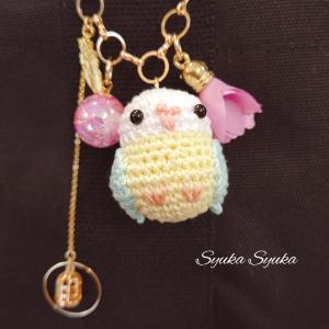 ♪ 【あみぐるみ/バッグチャーム】小鳥&鳥かご ♪