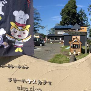 【北野】建て直してピカピカ、広場は無料『ツリーハウスカフェ nico rico(ニコリコ)』