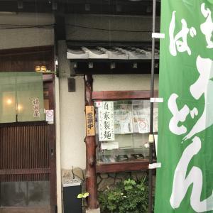 【東所沢】軽減税率を味方に!出前大歓迎!【蕎麦処 福田屋】