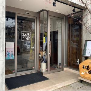 【入間市】非日常のカジュアルフレンチを堪能。『茶蔵~SAKURA~(さくら)』