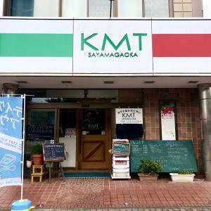 【狭山ヶ丘東口】安心なゆとりある空間でリーズナブルランチ 『レストランKMT』