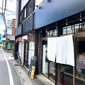 【所沢駅東口】オープン2ヶ月・技あり1本 !!雲呑 (ワンタン) のお店『おんわ』