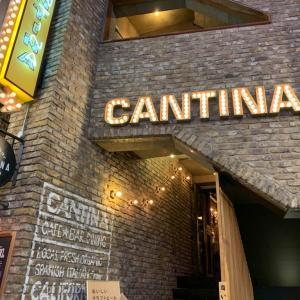 【所沢プロぺ通り】おしゃれな空間で落ち着いて食事!『個室イタリアン キャンティ―ナ』