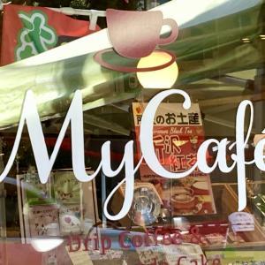 【小手指南口】所沢紅茶にブームの兆し。写真展は1/31まで『My Cafe・マイ カフェ』