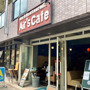 【小手指北口】時を忘れるアメリカンなレストラン・バーで激安ランチ『エアーズ カフェ』