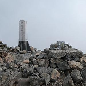 赤石岳を歩いてきました。