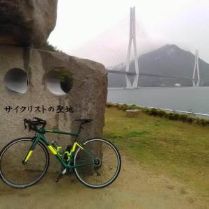 しまなみ海道 ②ライド