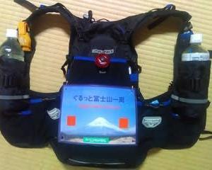 2019 ぐるっと富士山一周100kmウルトラマラニック ④装備とか