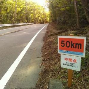 2019 ぐるっと富士山一周100kmウルトラマラニック ③サポート・宿泊など