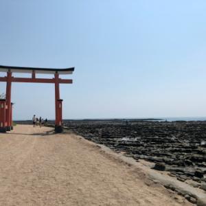 夏休み旅行は南九州へ〜最終日〜