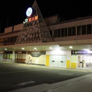 旭川旧駅舎