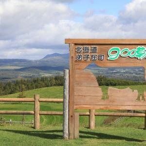 900草原