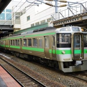 手稲駅でF-3018編成さん。