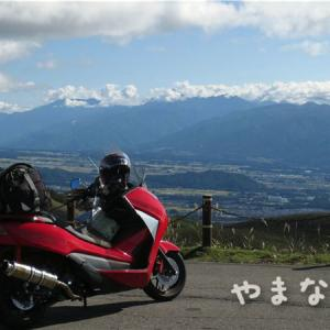バイクで11日間の一人旅 長野 岐阜 愛知(1~5日目)