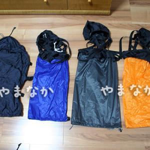 コンプレッションバッグ4種類の比較。イスカ M・L・LL、モンベル L