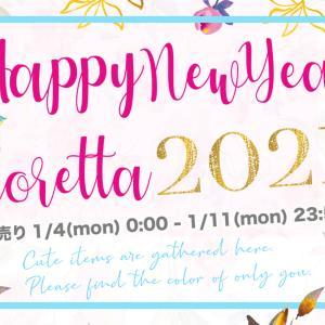 ☆☆☆新年明けましておめでとうございます☆☆☆☆