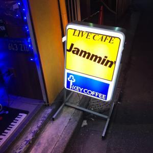 ドルフィン企画@Live Cafe Jammin'