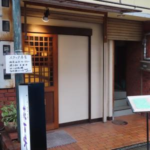 神戸、垂水「一汁三菜 花百咲」―はなさき御膳