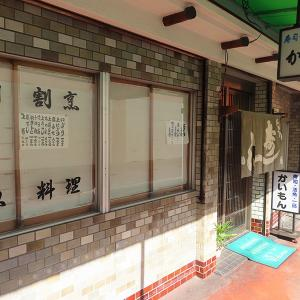 神戸、垂水「寿司・活魚・一品 かいもん」―にぎり定食