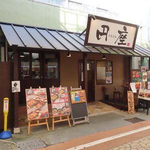 神戸、垂水「円座」―一口カツとクリームコロッケ☆
