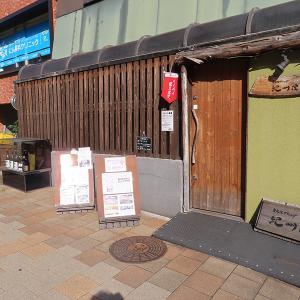 神戸、元町「炭焼ダイニング 紀州屋」―ランチ☆オージービーフ240g