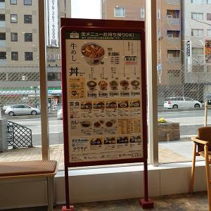 神戸、布引町 「松屋 ユニゾンイン店」☆シュクメルリ鍋(ジョージア料理)