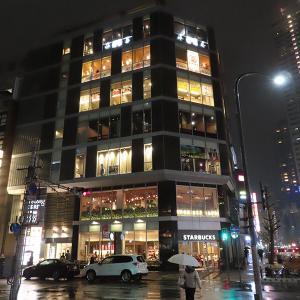 神戸、三宮「京都六角 雅庵」-国産牛食べ放題書☆