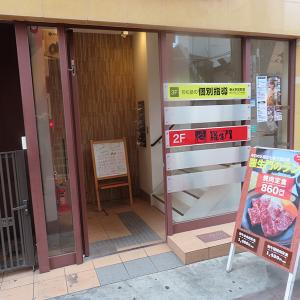 神戸、垂水「羅生門」-焼肉定食