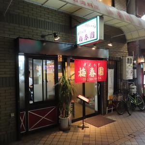 神戸、三宮 台湾料理「梅春園」☆焼きそば