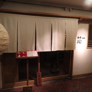 神戸、三宮「一芯」-天ぷら盛り定食☆