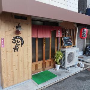 神戸、兵庫「鉄板きっちん さと吉」-焼きそばランチ