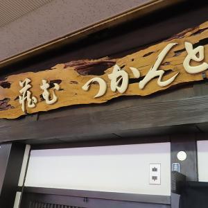 神戸、三宮 「ロースかつ定食」☆盛り合わせ定食