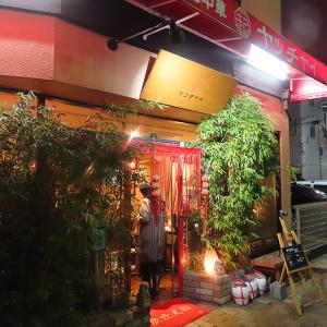 神戸、三宮 「まちかど中華 ヤッチャイ」☆火鍋☆