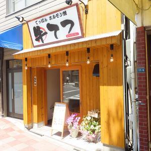 神戸、元町 「鉄板ホルモン焼 牛てつ」-海鮮黑焼きそば定食☆