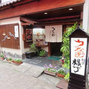 神戸、元町 「うなぎ割烹 横丁」-うな重☆