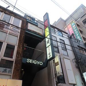 神戸、三宮 「鶏料理 ひとりひとり」-美味しい鶏料理店☆鍋コース☆