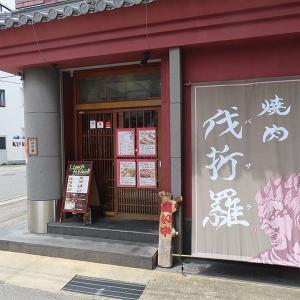 神戸、三宮「焼肉 伐折羅」-本格酢豚定食☆