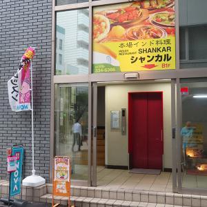 神戸、三宮「本格インド料理 シャンカル」-ペアセット☆